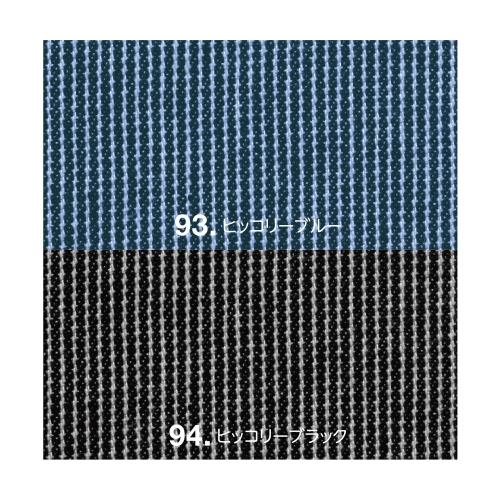 GS-3000:画像4