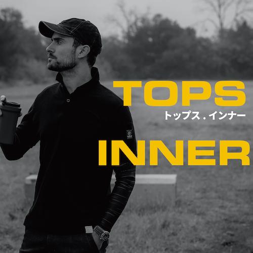 トップス/インナー